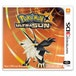 Pokemon Ultra Sun Steelbook Fan Edition 3DS Game - Image 2