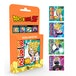Dragon Ball Z Mix Coaster Pack - Image 3