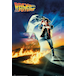 Back To The Future Key Art Maxi Poster - Image 2