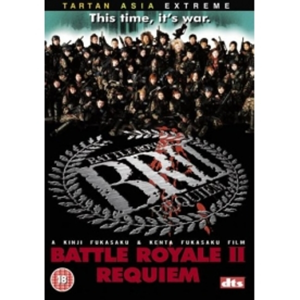 Battle Royale 2 Requiem DVD