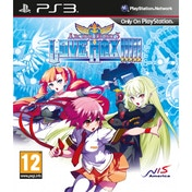 Arcana Heart 3 Love Max!!!!! PS3 Game