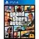 Grand Theft Auto GTA V (Five 5) PS4 Game - Image 2
