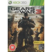 Gears Of War 3 Game (Bundle Copy) Xbox 360