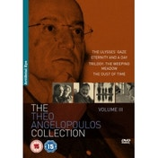 Theo Angelopoulos Collection - Vol. 3 DVD