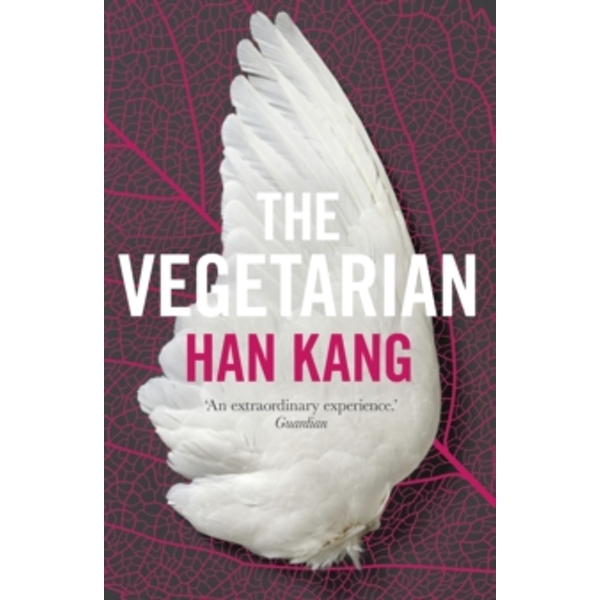 The Vegetarian: A Novel by Han Kang (Paperback, 2015)