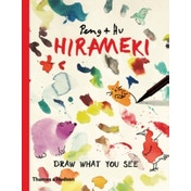 Hirameki: Draw What You See by Peng Hu (Paperback, 2016)