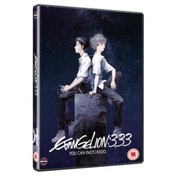 Evangelion 3.33 You Can (Not) Redo DVD
