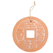 Chinese Coin Plaque