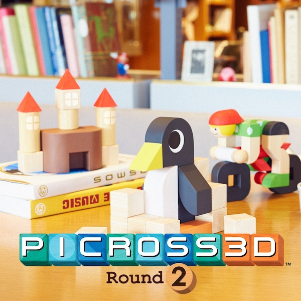 Picross 3D Round 2 3DS Game - Image 2