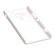 YouSave Accessories Sony Xperia SP Hybrid Case - White