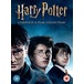 Harry Potter - Complete 8-Film Collection (2016 Edition) DVD - Image 2