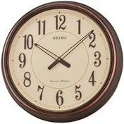Westminster/Whittington Dual Chimes Wall Clock