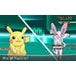 Pokemon Y 3DS Game - Image 4
