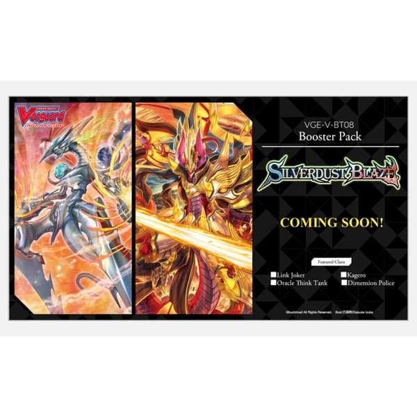 Cardfight Vanguard Tcg Silverdust Blaze Booster Box 16 Packs Shop4megastore Com