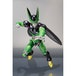 Perfect Cell Premium Colour (Dragon Ball Z) Bandai Tamashii Nations Figuarts Figure - Image 3