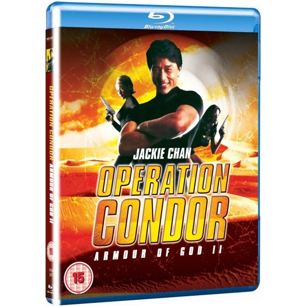 Operation Condor Armour Of God II Blu-ray