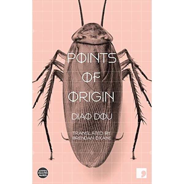 Points of Origin by Diao Dou (Paperback, 2014)