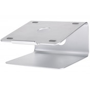 Proper Deluxe Aluminum Rotating Laptop Stand for Macbook and 11''-17'' Laptops