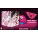 Catherine Full Body Launch Edition PS4 Game - Image 2