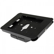StarTech Lockable Wall Mountable iPad/Tablet Stand (Steel)