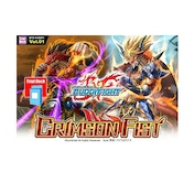 Buddyfight TCG Crimson Fist Vol.1 Trial Deck