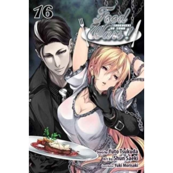 Food Wars!: Shokugeki no Soma, Vol. 16 : 16