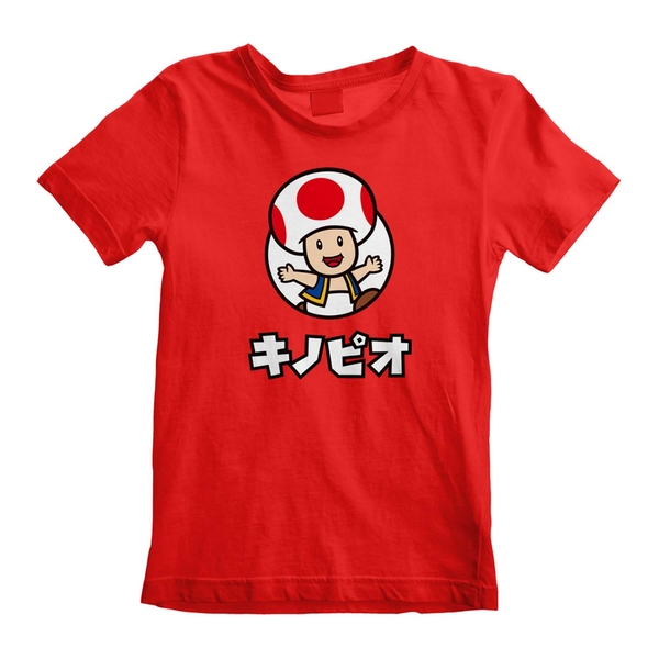 Super Mario - Toad Unisex 3-4 Years T-Shirt - Red