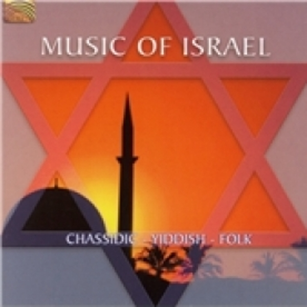 Music Of Israel Chassidic-Yiddish-Folk CD