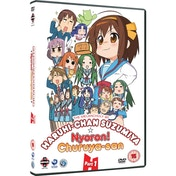 The Melancholy Of Haruhi-Chan Suzumiya & Nyoron! Churuya-san Collection 1 DVD