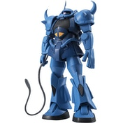 Ms-07B Gouf (Mobile Suit Gundam) Robot Spirits Bandai Action Figure