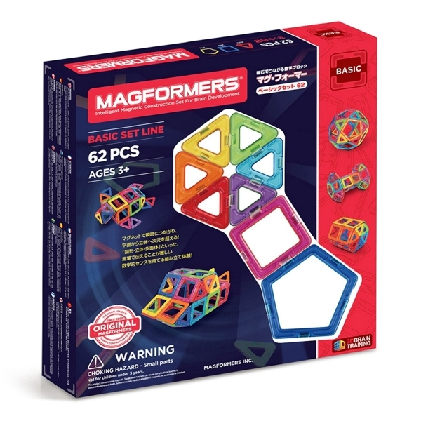 Ex-Display Magformers 62-Piece Construction Set Used - Like New - Image 1