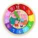 Peppa Pig Wooden Jigsaw Puzzle Clock - Image 2