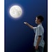 Brainstorm Toys RC Illuminated Moon - Image 2