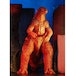 Godzilla Burning King of The Monsters 12 Inch Head to Tail NECA Action Figure [Damaged Packaging] - Image 4