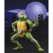Donatello (Teenage Mutant Ninja Turtles) Bandai Tamashii Nations Figuarts Action Figure - Image 4