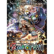 Force of Will TCG Reiya Clusters 1 Light Starter Deck King of the Mountain