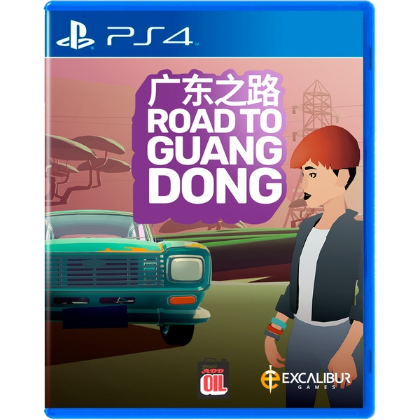 Road To Guangdong PS4 Game