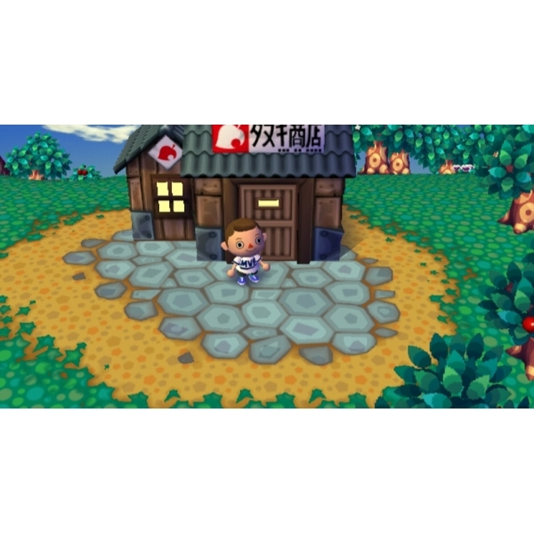 Animal Crossing Lets Go To The City Game (Selects) Wii - Image 2