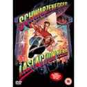 Last Action Hero DVD