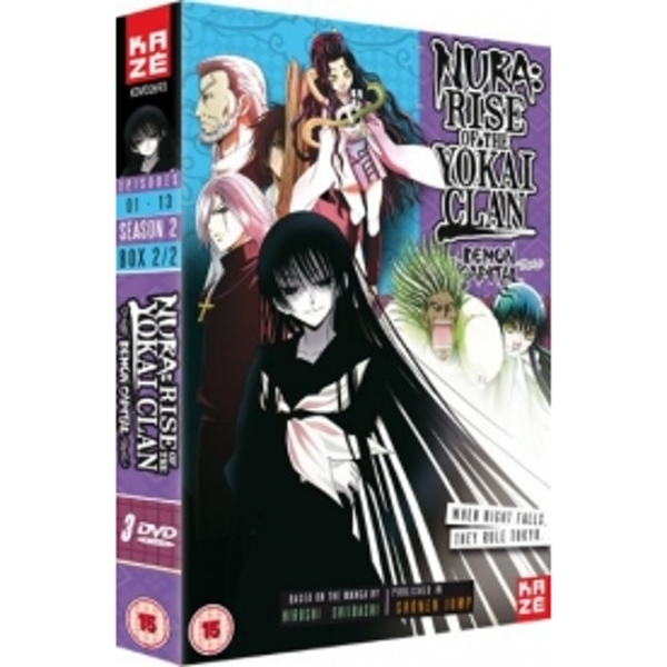 Nura - Rise Of The Yokai Clan Season 2 Part 2 DVD
