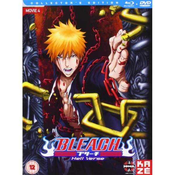 Bleach The Movie 4 Hell Verse Collector's Edition Blu-ray & DVD