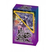 Force Of Will TCG The Caster Chronicles: Arrogant Swallowtail (Terra) Starter Deck