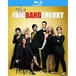 The Big Bang Theory Season 7 Blu-ray - Image 2