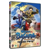 Sengoku Basara Samurai Kings Movie: The Last Party DVD