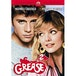 Grease 2 DVD - Image 2