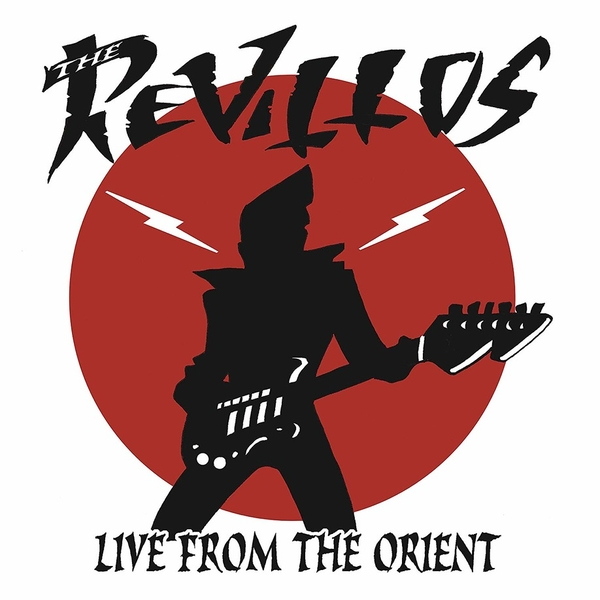 The Revillos! - Live From The Orient Vinyl