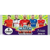 Match Attax EPL 2016/2017 Trading Card Booster Box - 50 Packs
