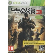 Gears Of War 3 Game (IT Bundle Copy) Xbox 360