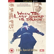 When The Last Sword Is Drawn DVD