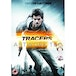 Tracers DVD - Image 2